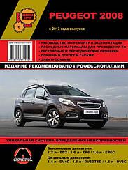 Книга на Peugeot 2008 c 2013 року (Пежо 2008) Керівництво по ремонту, Моноліт
