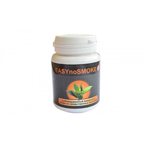 Препарат EASYnoSMOKE изи ноу смоук -порошок от курения easynosmoke, порошок для борьбы с курением изиноусмок