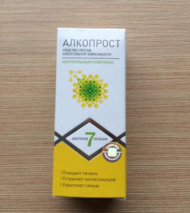 Препарат від алкоголізму АлкоПрост-краплі для лікування алкоголізму алкопрост, дієвий засіб від алкоголізму