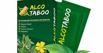Порошок от алкоголизма Alco Taboo, препарат для  лечение от алкоголизма, Алко Табу лечение алкоголизма