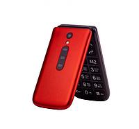 Бабушкофон - раскладушка Sigma mobile X-style 241 красный