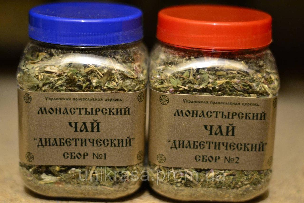"""Монастырский травяной сбор """"Диабетический"""", Чай от гипертонии, травяной чай, лечебный чай, монастырский чай"""
