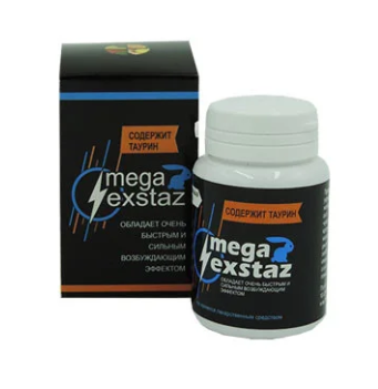 Жуйка Mega Exstaz ЕФЕКТИВНА Жуйка-збудник, Мега Екстаз збудливий засіб,препарат для порушення