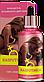 Розпусниця,жіночі збуджуючі краплі rasputnica,Жіночий збудник Розпусниця жіночий збудник rasputnica, фото 2