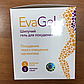 Эффективное средство Eva Gel Шипучий гель для похудения, Ева гель для похудения, гель против лишнего веса, фото 3