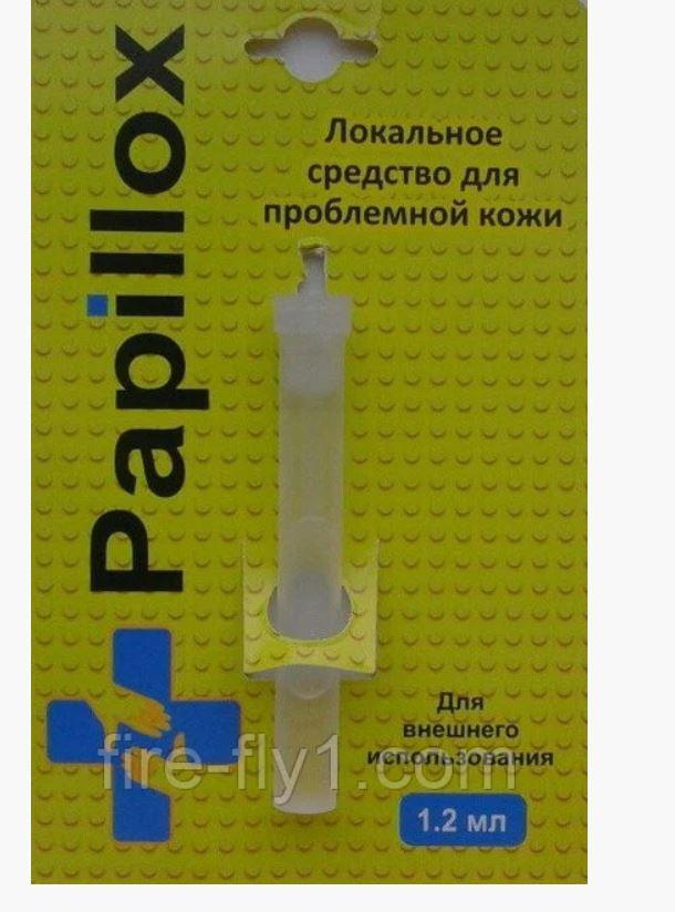 Спрей Papillox - Ефективний засіб від папілом і бородавок, папиллокс ліки від папілом