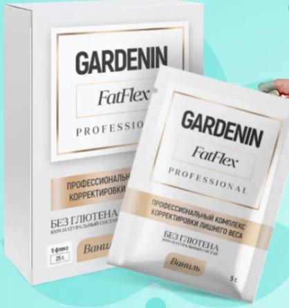 Комплекс для схуднення GARDENIN FATFLEX, гарденин фатфлекс порошок для схуднення, комплекс гарденин фат флекс