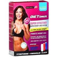 Dietonus Жиросжигающие капсули, капсули для схуднення, капсули для спалювання жиру, таблетки ваги диетонус