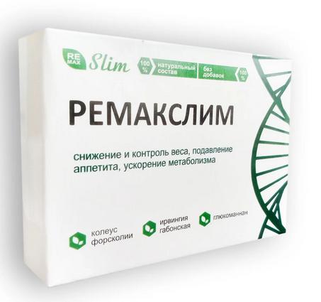 Жиросжигающие капсули Ремакслим, для швидкого схуднення, капсули для спалювання жиру, таблетки ваги remaxslim