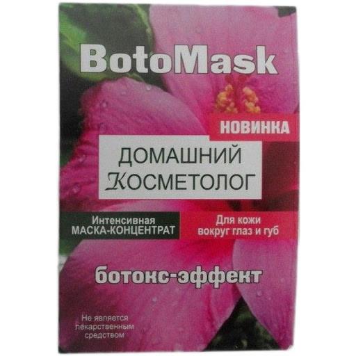 Boto Mask - маска-концентрат для кожи вокруг глаз и губ (Бото Маск)