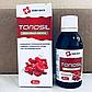 Средство для лечения гипертонии TONOSIL, капли для нормализации давления , ТОНОСИЛ капли от гипертонии, фото 2