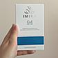 Ефективна антивікова сироватка Imira C&E - Омолоджуюча сироватка від зморшок Іміра,сироватка молодості, фото 2