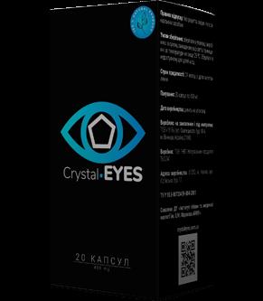 Crystal eyes капсули для відновлення зору, капсули для очей кристал айс, Добавка для поліпшення зору