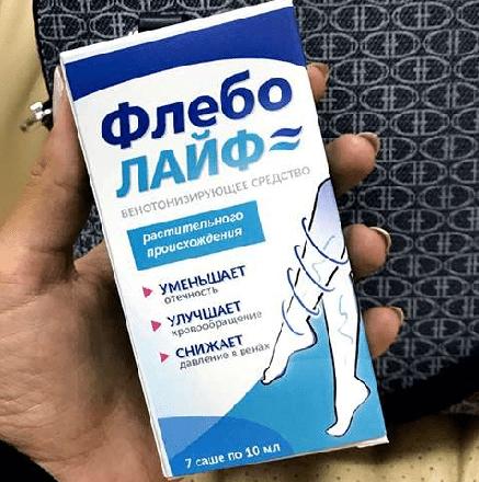 Флебо Лайф от варикоза, крем от варикоза ФЛЕБОЛАЙФ, мазь от варикоза, стоп варикоз, лечение варикоз