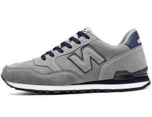 Кроссовки в стиле New Balance серо-синие
