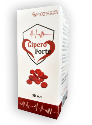 GIPEROFOR капсули від тиску, ГИПЕРОФОРТ, від гепертонии, від тиску, лікування гіпертонії, нормалізація розд