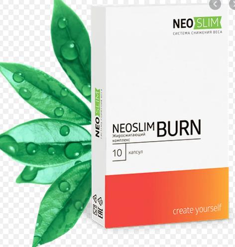 БЫСТРОДЕЙСТВУЮЩИЕ КАПСУЛЫ НЕО СЛИМ БЕРН (NEO SLIM BURN), капсулы для похудения Нео Слим, для сжигания жира