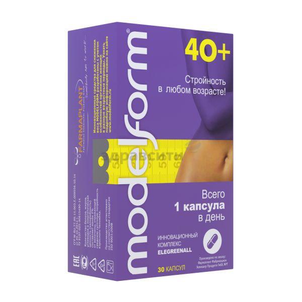 ModeForm 40+ Капсулы для похудения МодеФорм 40+, капсулы для сжигания жира