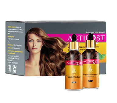 Засіб для зміцнення і швидкого росту волосся АКТИРОСТ (ACTIROST), капсули для волосся актирост