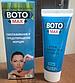ЭФФЕКТИВНАЯ маска BOTOMAX для лица с ботоксом, ботокс для лица, ботокс против морщин, маска с ботоксом, фото 2