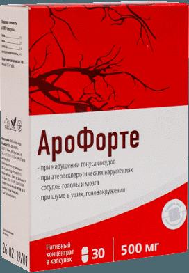 Арофорте капсулы для быстрого лечения  гипертонии, таблетки от гипертонии, капсулы для давления