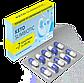 Ефективний препарат для схуднення KETO Slimbiotic краплі від зайвої ваги, Кето Слимбиотик краплі для схуднення, фото 3
