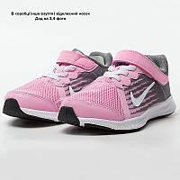 Кросівки Nike FORCE 1 HIGHNESS BP