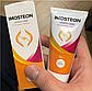 Artrolife - Крем для суглобів (Артролайф) Від болю в суглобах, мазь для суглобів, крем для суглобів, фото 3