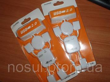 USB 2.0 Hub 4 порта Гумоноид человечек