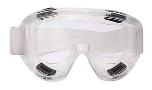 Очки-маска защитная силиконовая VITA (на резинке)