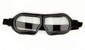 Очки-маска защитная стекло (на резинке)