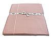 Простирадло Maison Dor Sheet Pink сатин 245 * 285 см рожева