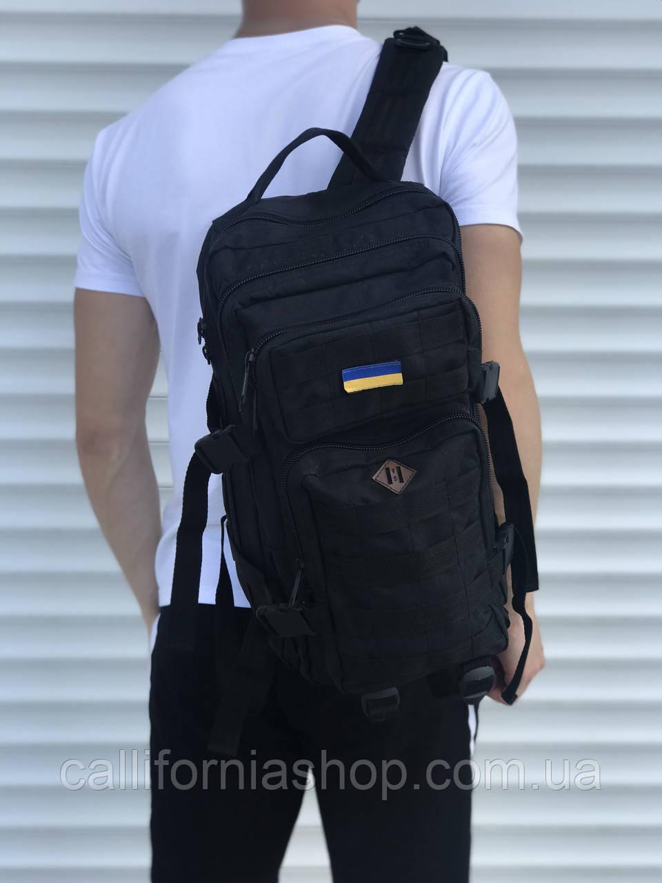 Рюкзак чорний тактичний чоловічий на 25 літрів туристичний з системою MOLLY