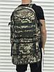 Рюкзак камуфляжный мужской трансформер с раздвижным дном на 45 литров с системой Молли MOLLE, фото 3