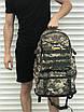 Рюкзак камуфляжный мужской трансформер с раздвижным дном на 45 литров с системой Молли MOLLE, фото 5