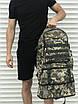 Рюкзак камуфляжный мужской трансформер с раздвижным дном на 45 литров с системой Молли MOLLE, фото 6