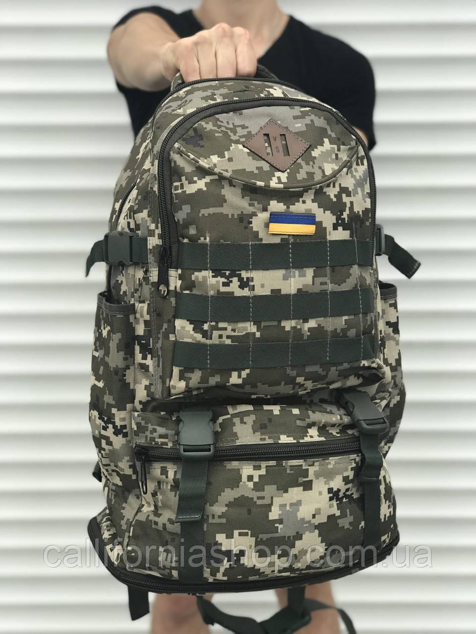 Рюкзак камуфляжный мужской трансформер с раздвижным дном на 45 литров с системой Молли MOLLE