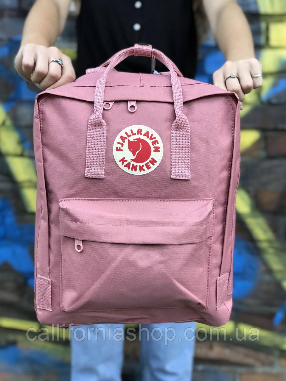 Рюкзак Fjallraven Kanken Classic розовый на 16 литров Канкен классик светоотражающий логотип