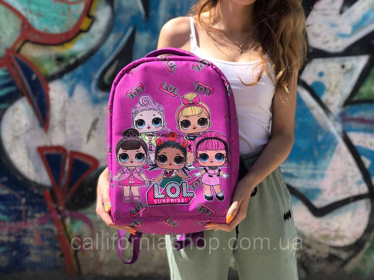 Рюкзак шкільний для дівчаток LOL ЛОЛ рожевий ортопедичний