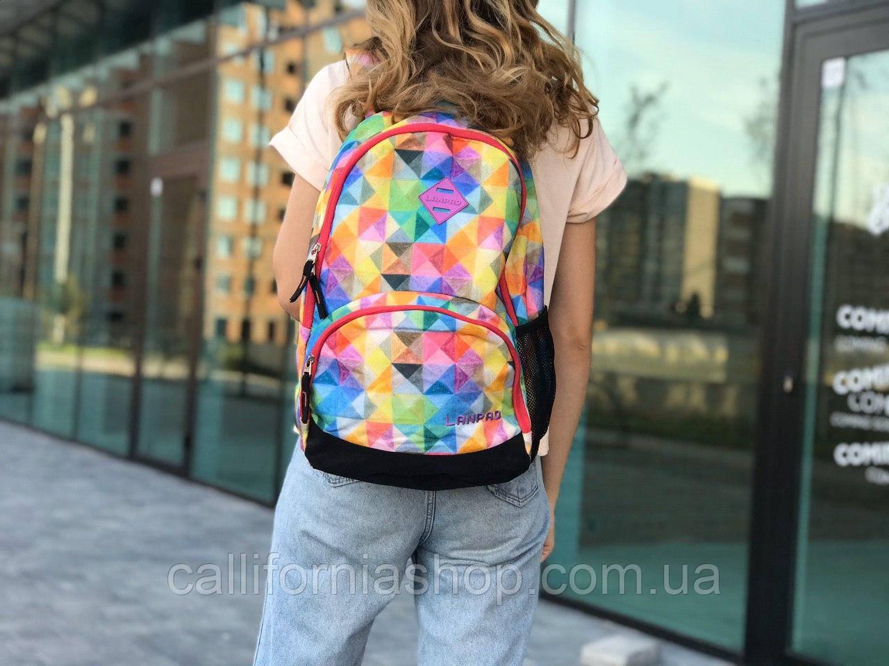 Яскравий міський рюкзак жіночий мозаїка геометрична 17 літрів