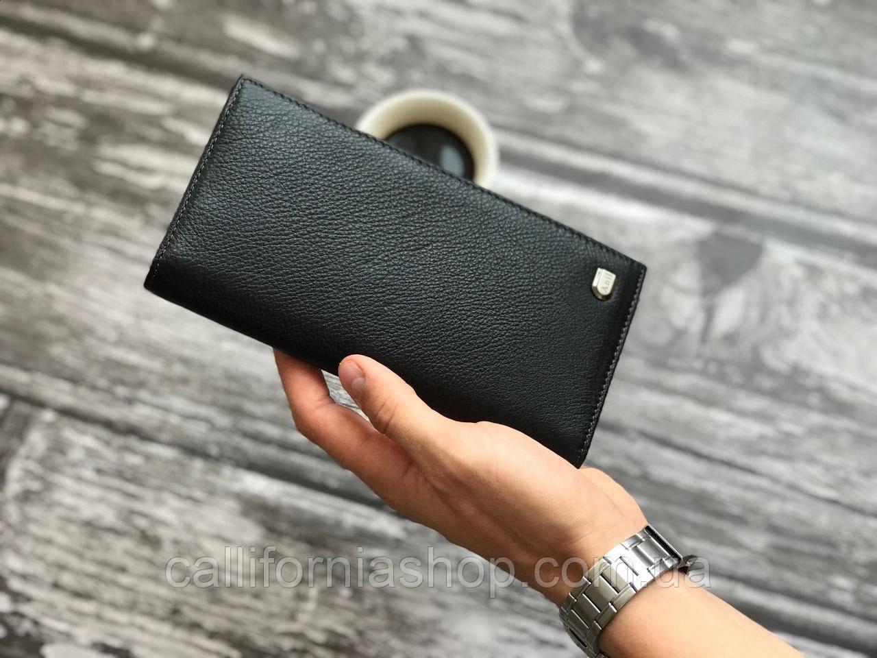 Портмоне вертикальное из натуральной кожи кошелек черного цвета