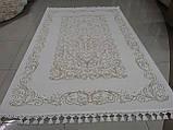 Білосніжний килим з класичним золотим малюнком, фото 3