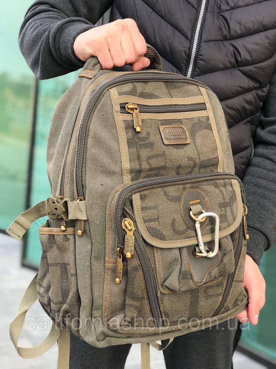 Брезентовий рюкзак GOLD Be міської міцний надійний 20 літрів кольору хакі