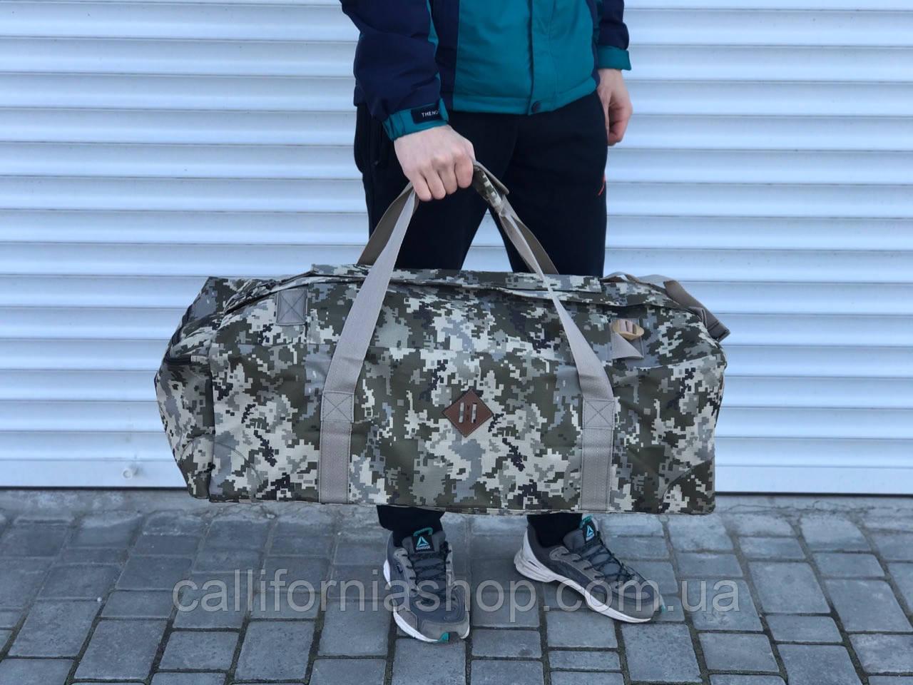 Дорожная большая сумка-рюкзак камуфляжная на 60 литров