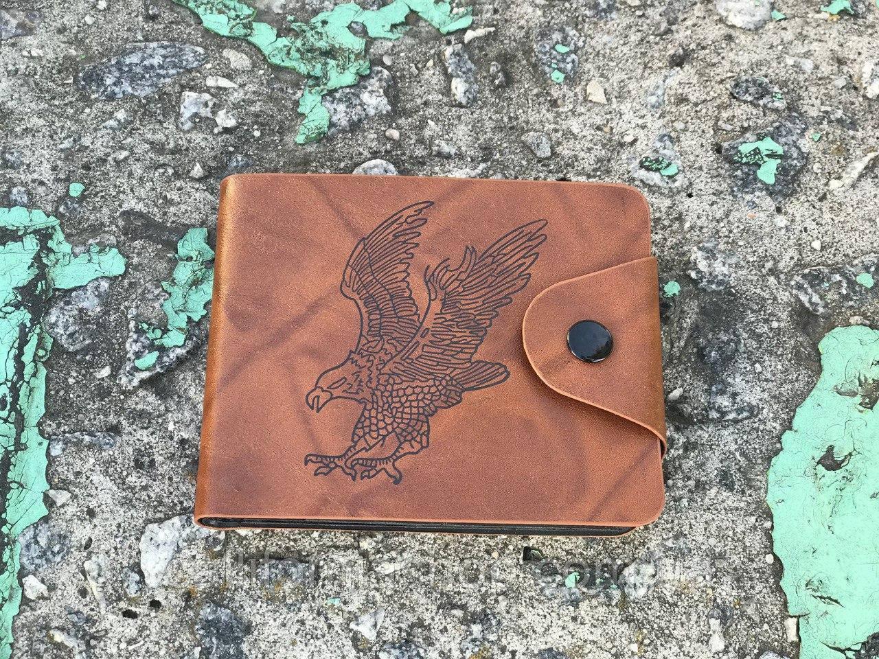 Мужской коричневый кошелек бумажник с Орлом