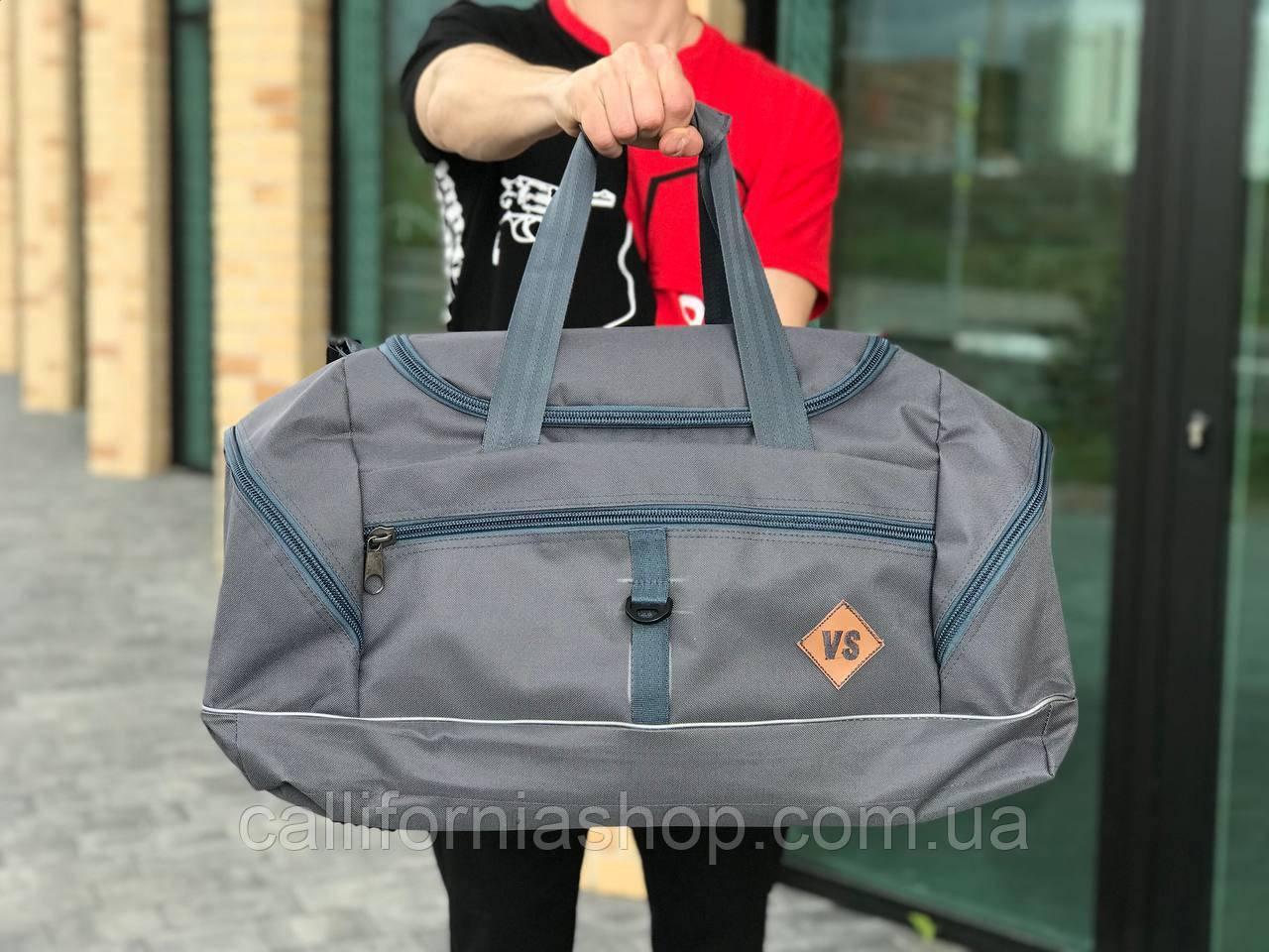 Дорожная большая сумка серая круглая на 60 литров с плечевым ремнем