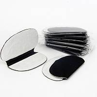 Вкладыши от пота для одежды черные, 10 пар