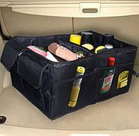 Автомобильный ящик органайзер в багажник машины (АЯ-1001)