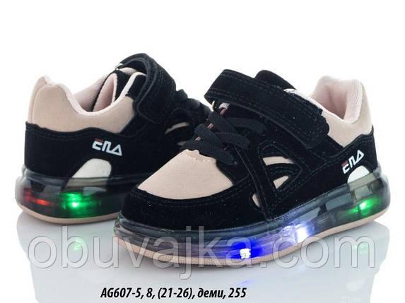 Спортивне взуття оптом Дитячі кросівки 2021 оптом від фірми W niko(21-26), фото 2