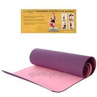 Коврик для йоги и фитнеса MS 0613-1, ТРЕ, двухслойный, 183*61*0.6 см, разн. цвета